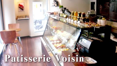 住宅街の中で、極上のチョコレートケーキをいただくひととき― Patisserie  Voisin(パティスリー・ヴォワザン)