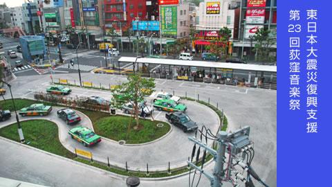 北口駅前広場リニューアル