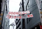 5月29日、教会通り商店街でイベント開催