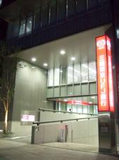 三菱東京UFJ銀行荻窪支店、リニューアルオープン