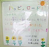 中央線のガード下に小学生の絵を展示