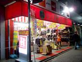 教会通りに「東京靴流通センター」オープン