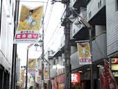 荻窪教会通り新栄会が、第6回東京商店街グランプリ受賞