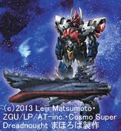 杉並アニメーションミュージアム 特別ミニ展示会『Cosmo Super Dreadnought 超時空戦艦 まほろば - 松本零士 画業60年目の躍動 - 展』開催